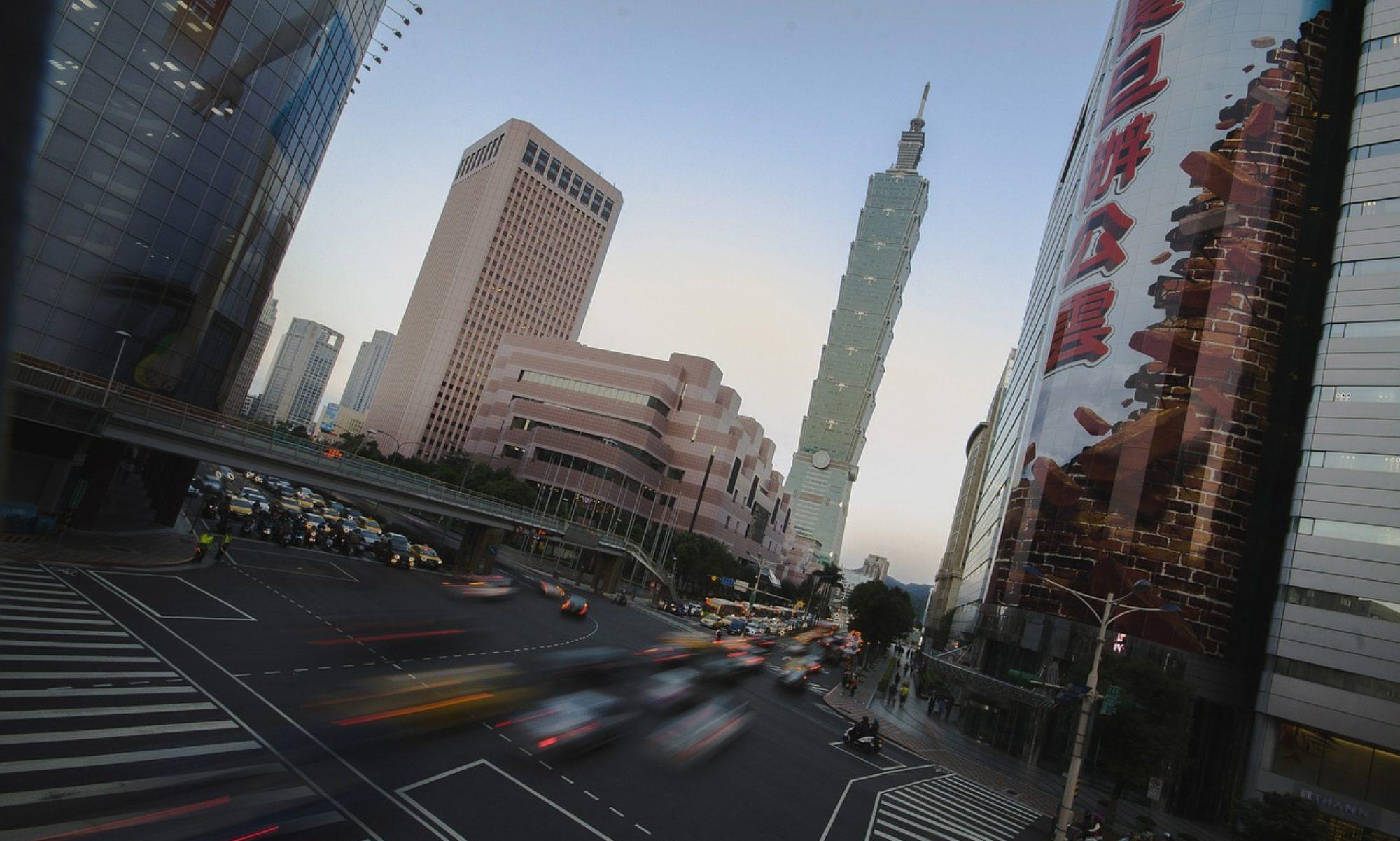 TaiwanBIZZ